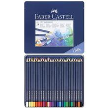 Estoig llapis 24 colors Art Grip aquarelables